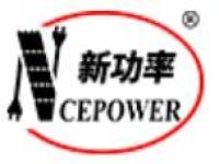 NCEPOWER新洁能一级代理